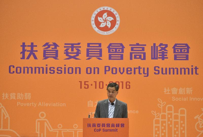 行政長官梁振英今早(十月十五日)在添馬政府總部舉行的扶貧委員會高峰會上發言。