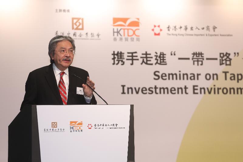 財政司司長曾俊華今日(十月十九日)在香港會議展覽中心出席攜手走進「一帶一路」--部分沿線國家投資環境研討會,並在會上致辭。