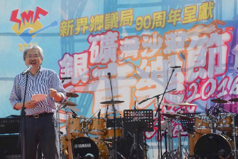 財政司司長曾俊華今日(十月二十二日)於新界鄉議局90周年呈獻銀礦灣沙灘音樂節2016開幕禮上致辭。