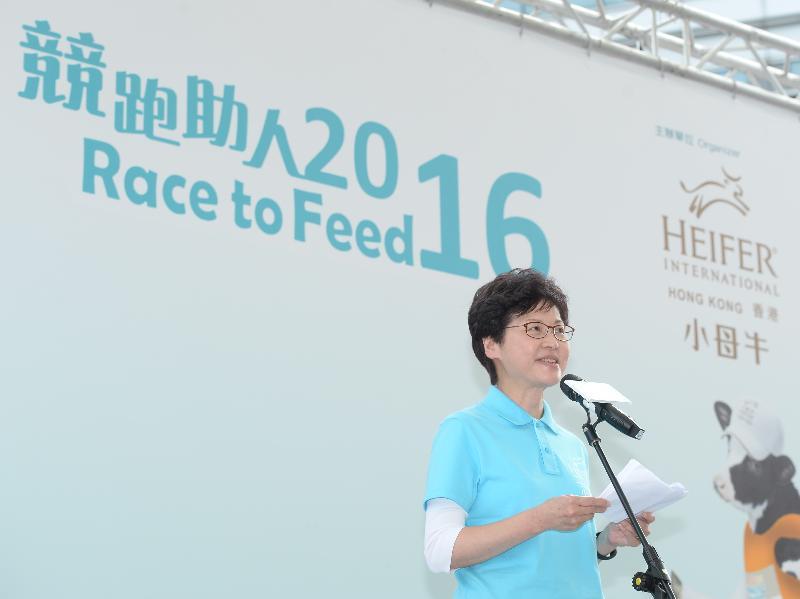 政務司司長林鄭月娥今日(十月二十三日)上午在沙田香港科學園舉行的小母牛競跑助人2016上致辭。