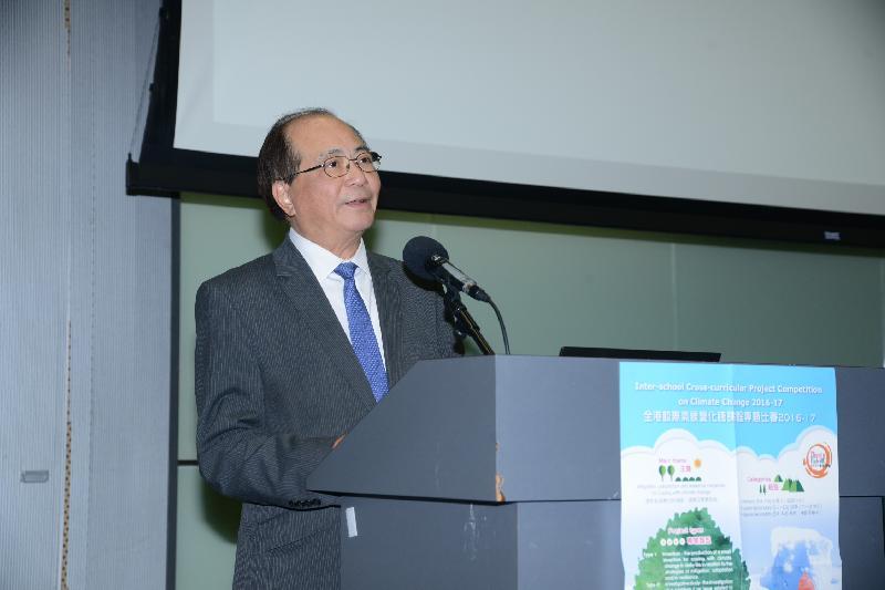 教育局局長吳克儉今日(十月二十五日)在全港校際氣候變化跨課程專題比賽2016/17啟動禮暨氣候變化與科技研討會上致辭。