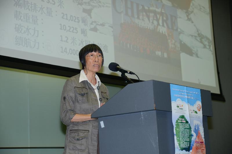 極地博物館基金創辦人李樂詩博士今日(十月二十五日)在全港校際氣候變化跨課程專題比賽2016/17啟動禮暨氣候變化與科技研討會發表主題演講。