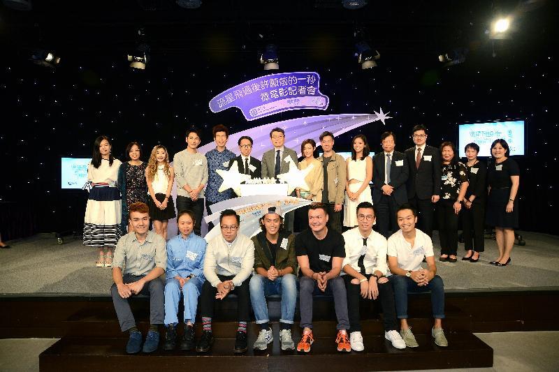 微電影《流星飛過後許願前的一秒》傳媒分享會今日(十月二十六日)在香港電台一號錄音室舉行。圖示勞工處處長陳嘉信(後排左七)、勞工處副處長(勞工事務行政)吳國强(後排右五)、署理香港電台總監(電台)馮偉棠(後排左六)與其他嘉賓及參與微電影的一眾歌手、演員和「展翅青見計劃」學員合照。