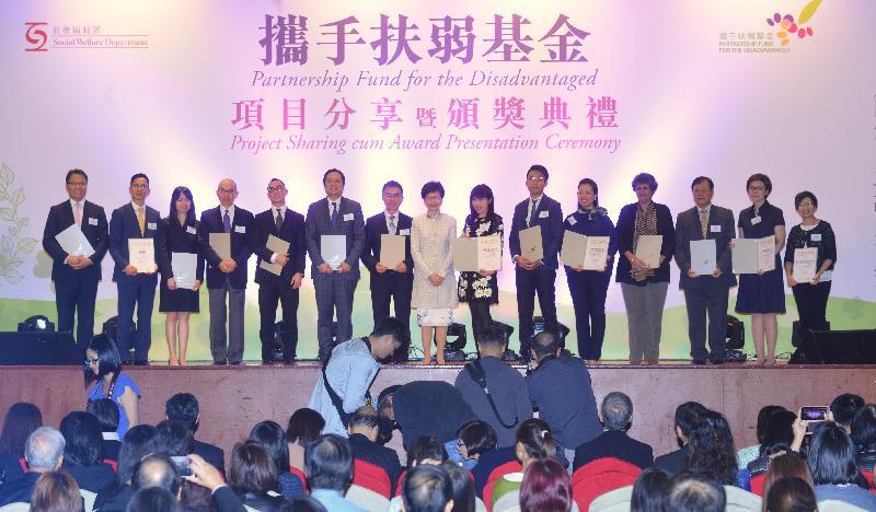 政務司司長林鄭月娥(中)今日(十一月三日)在攜手扶弱基金項目分享暨頒獎典禮上頒發「卓越貢獻獎」予十四個得獎團體。