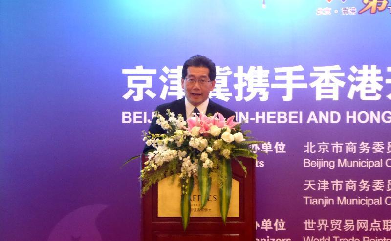 商務及經濟發展局局長蘇錦樑今日(十一月三日)在北京出席京津冀攜手香港開拓「一帶一路」投資貿易項目洽談會,並在會上致辭。