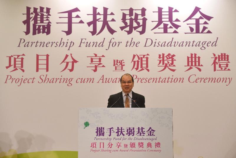 勞工及福利局局長張建宗今日(十一月三日)在攜手扶弱基金項目分享暨頒獎典禮上致辭。