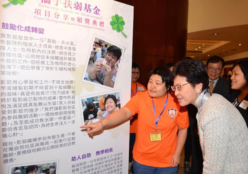 政務司司長林鄭月娥(右)今日(十一月三日)參觀介紹部分傑出攜手扶弱基金項目的展板。