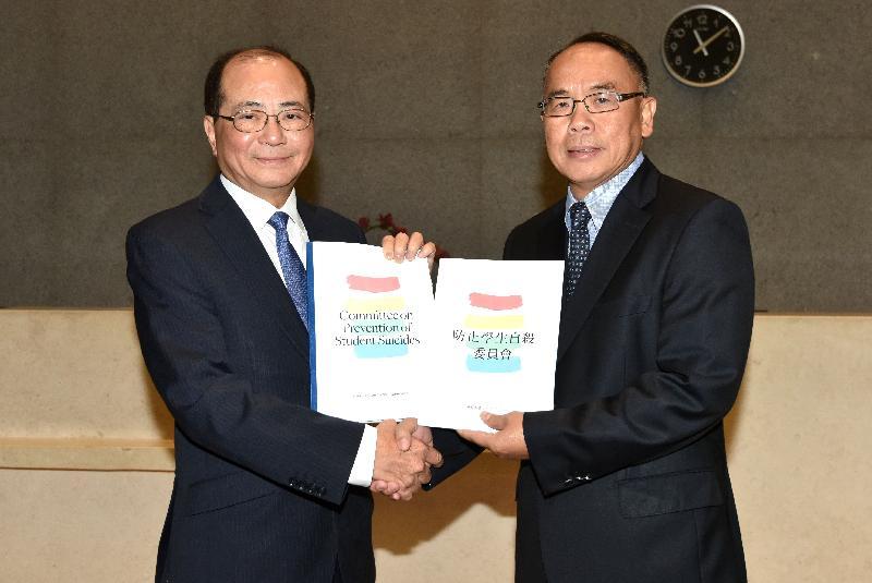 防止學生自殺委員會主席葉兆輝教授(右)今日(十一月七日)向教育局局長吳克儉(左)提交委員會的最終報告及多項建議。