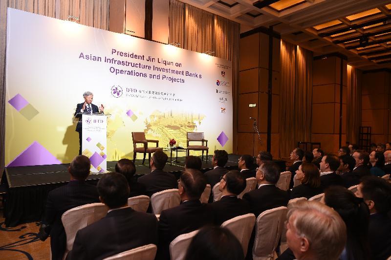亞洲基礎設施投資銀行行長金立群今日(十一月八日)在香港出席由香港金融管理局基建融資促進辦公室主辦的研討會,並作主題演講。是次研討會吸引接近300位來自金融、建築設計、建築工程、項目管理與諮詢、項目發展與營運,以及其它專業服務領域的業界領袖出席。