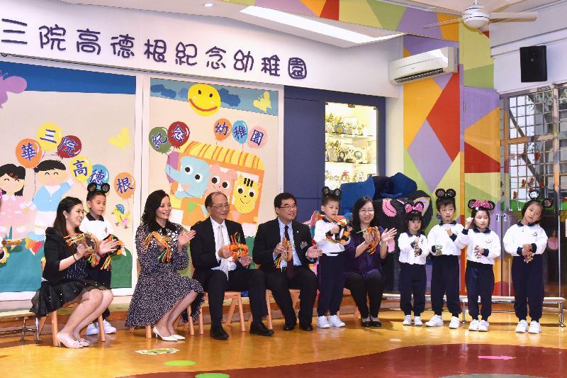 教育局局長吳克儉今日(十一月八日)探訪東華三院高德根紀念幼稚園,與學生一起參與音樂活動。