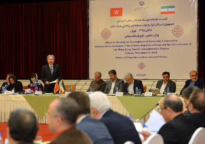 財政司司長曾俊華今日(德黑蘭時間十一月八日)訪問伊朗德黑蘭。圖示曾俊華(左四)出席經貿交流會。