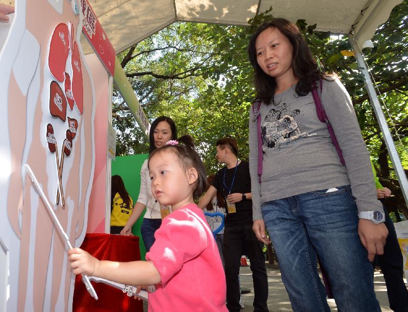 衞生署今日(十一月十二日)在九龍公園「生命•愛」花園舉辦嘉年華,慶祝香港的首個器官捐贈日及衞生署成立中央器官捐贈登記名冊八周年。圖示市民參與嘉年華的遊戲活動,加深了解器官捐贈。