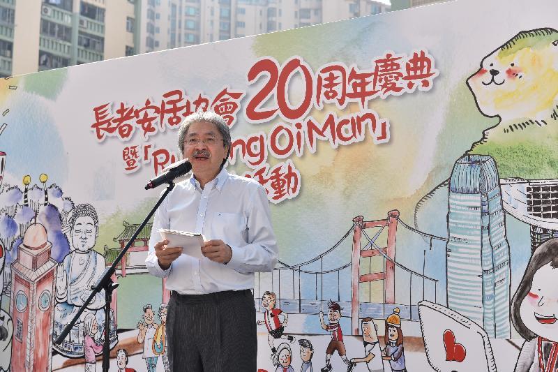 財政司司長曾俊華今日(十一月十二日)在長者安居協會20周年慶典啟動禮暨「Running Oi Man」籌款活動上致辭。