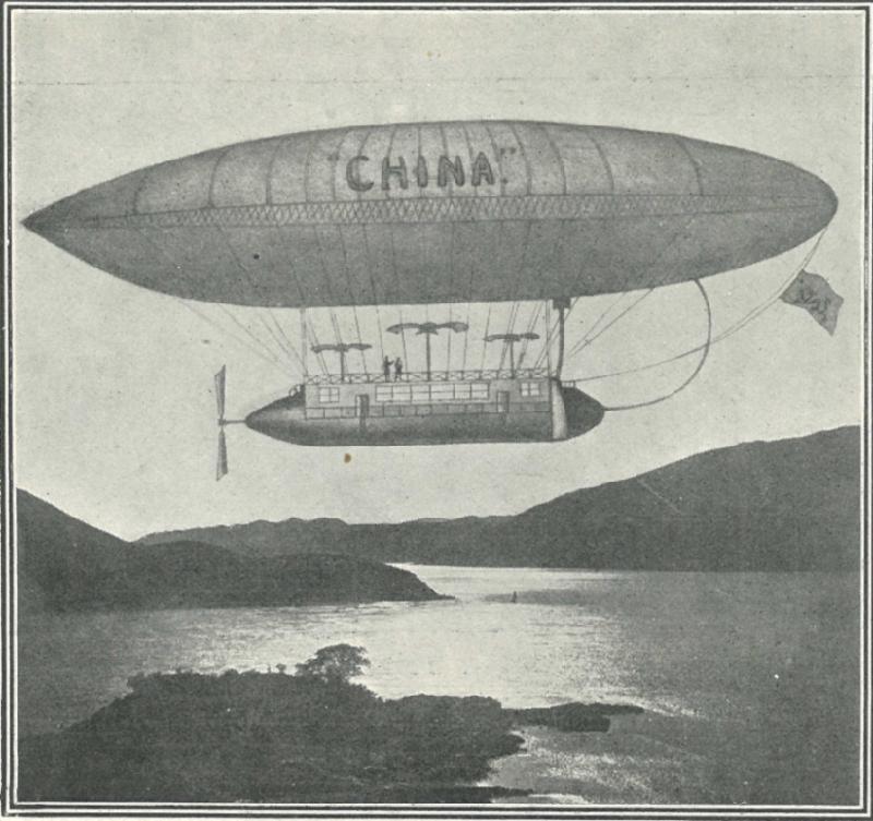 「趣看孫中山及其時代」展覽今日(十一月十二日)至十二月五日在香港歷史博物館舉行,展出由興中會總會成員謝纘泰設計的中國第一艘飛船「中國號」圖樣。