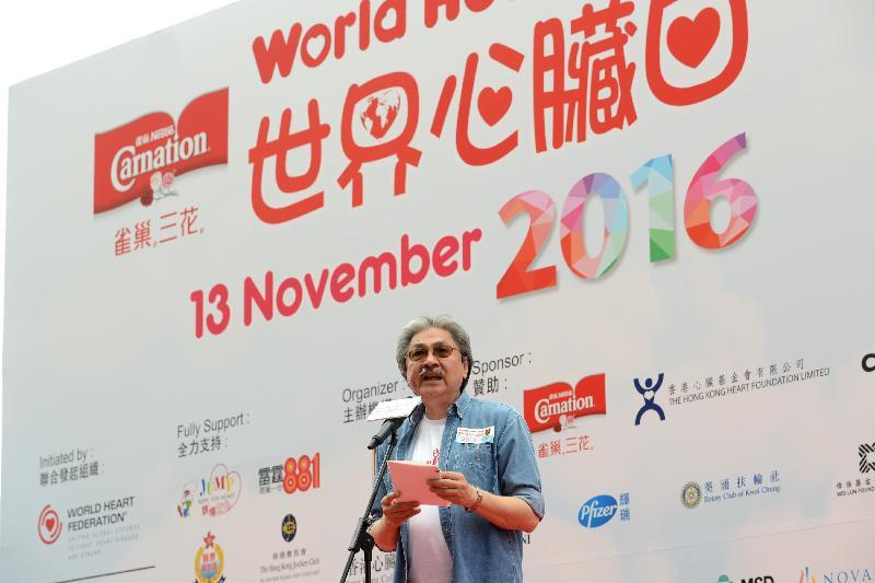 財政司司長曾俊華今日(十一月十三日)出席世界心臟日2016-心臟健康嘉年華,並在活動上致辭。