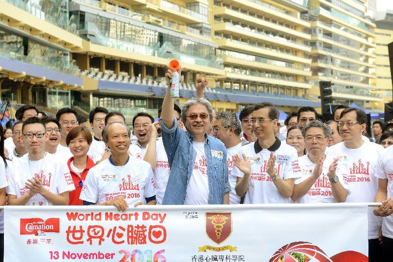 財政司司長曾俊華(第一排右四)今日(十一月十三日)出席世界心臟日2016-心臟健康嘉年華,並與香港心臟專科學院院長及活動籌委會主席李樹堅醫生(第一排右五)和其他嘉賓主持健步行起步禮。