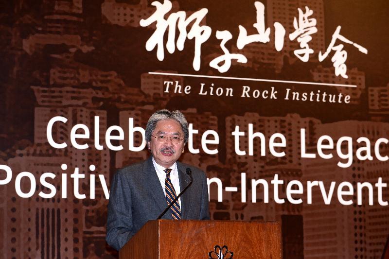 The Financial Secretary, Mr John C Tsang, speaks at the Lion Rock Institute Freedom Dinner this evening (November 14).