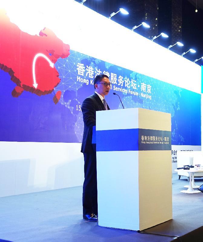 律政司司長袁國強資深大律師今日(十一月十五日)在南京出席第四屆香港法律服務論壇,並在開幕禮上致辭。