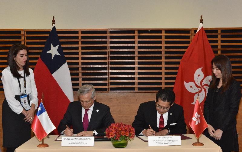 商務及經濟發展局局長蘇錦樑(右二)今日(秘魯時間十一月十八日)與智利外交部長Heraldo Muñoz Valenzuela(左二)在秘魯利馬簽署投資協定。