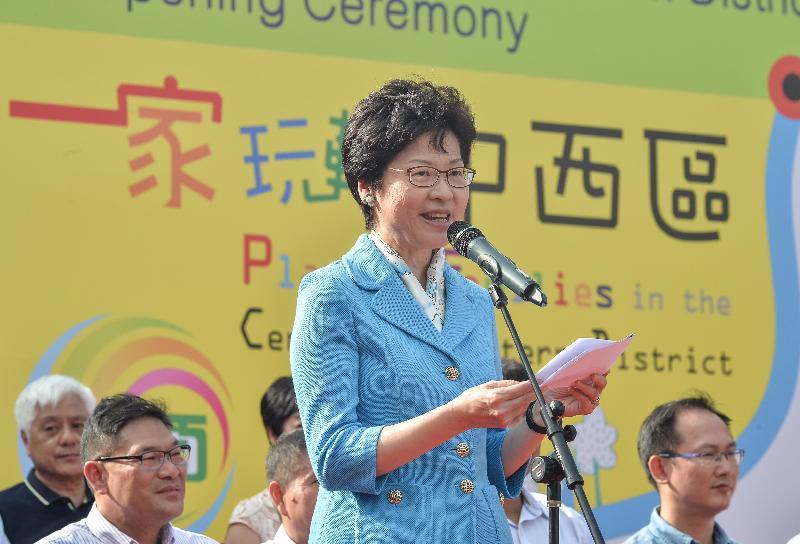 政務司司長林鄭月娥今日(十一月二十日)在中山紀念公園出席第12屆中西區區節開幕典禮並致辭。