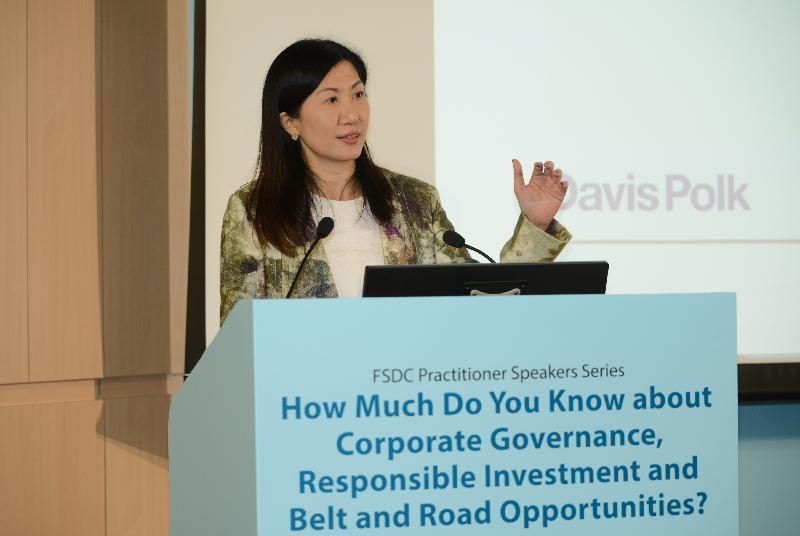 金融發展局今日(十一月二十二日)與香港公開大學合辦「你對企業管治、責任投資和『一帶一路』認識有多少?」就業論壇。圖示達維律師事務所合夥人兼金融發展局成員陳翊庭在論壇上,向與會者講解香港在企業管治方面的發展。