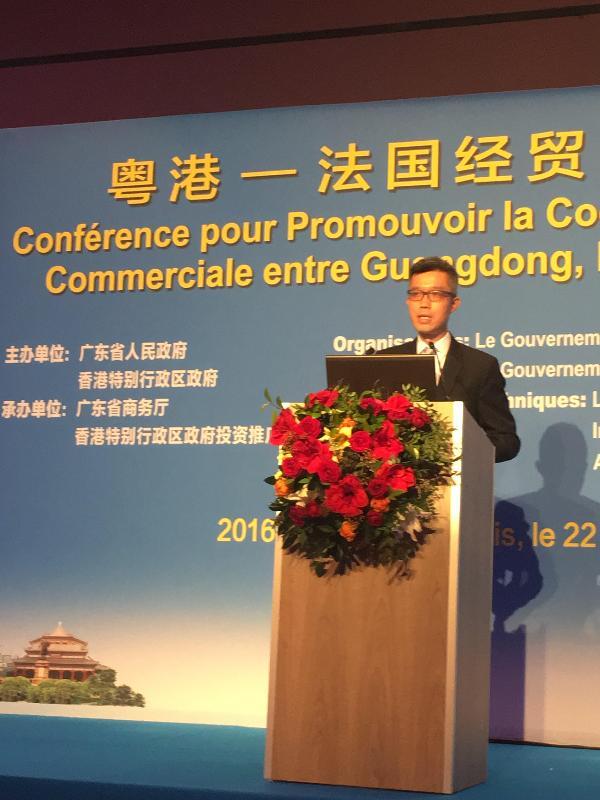 投資推廣署助理署長何兆康今日(巴黎時間十一月二十二日)在法國巴黎舉辦的「粵港--法國經貿合作交流會」研討會,向法國企業推介香港營商優勢。