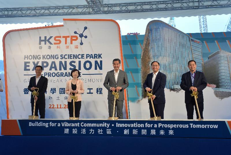 The Chief Executive, Mr C Y Leung, attended the Hong Kong Science Park Expansion Programme Ground Breaking Ceremony today (November 22). Photo shows (from left) the Chief Executive Officer of the Hong Kong Science and Technology Parks Corporation (HKSTP), Mr Albert Wong; the Chairperson of the Board of Directors of the HKSTP, Mrs Fanny Law; Mr Leung; the Secretary for Innovation and Technology, Mr Nicholas W Yang; and member of the Board of Directors of the HKSTP Professor Albert Yu officiating at the ceremony.