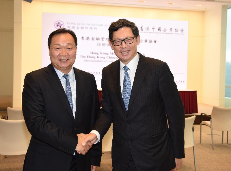 香港金融管理局(金管局)與香港中國企業協會(中企協會)今日(十一月二十二日)簽署諒解備忘錄,以建立合作框架,幫助更多中資企業在港設立企業財資中心。圖示金管局總裁陳德霖(右)歡迎中企協會會長岳毅。