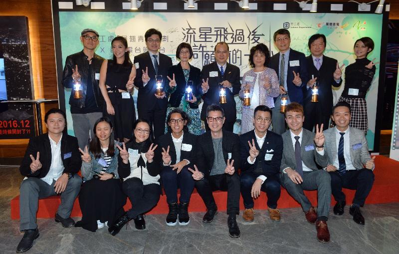 勞工及福利局局長張建宗與其他嘉賓及參與微電影《流星飛過後許願前的一秒》的藝員歌手、「展翅青見計劃」學員及香港電台太陽使者合照。