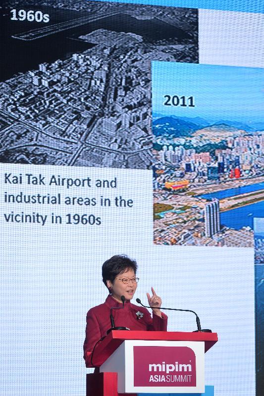 政务司司长林郑月娥今日(十一月二十九日)上午在亚太区房地产领袖高峰会开幕典礼上致辞。