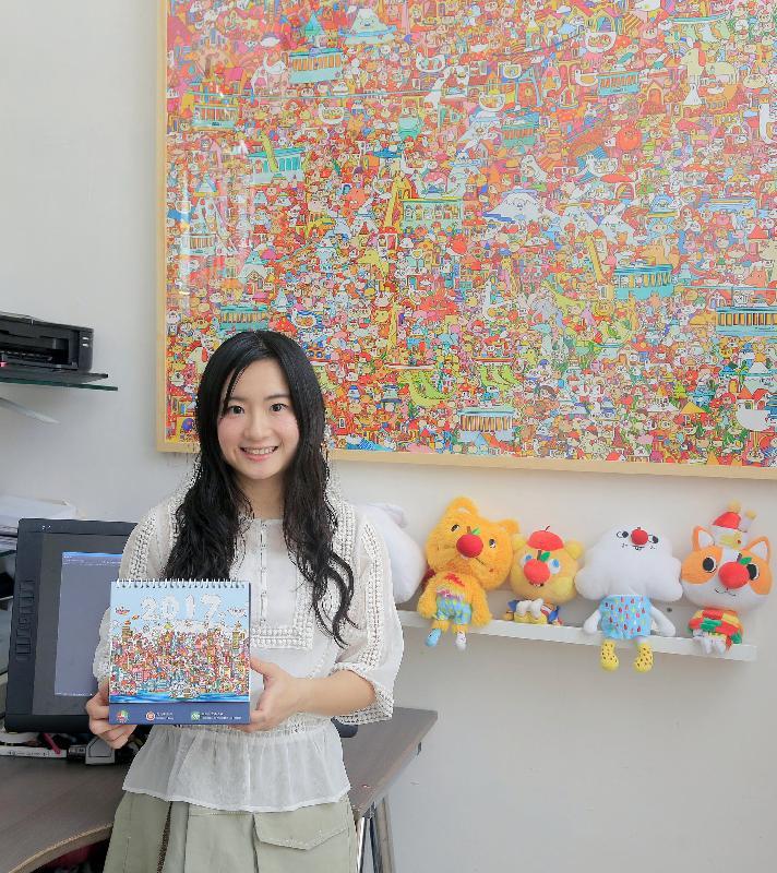 公民教育委員會今年邀請了本地年輕插畫師李美欣為二○一七年座檯年曆設計插畫。年曆的設計貫徹其風格,插畫中不同的人和動物置身於密集的建築物之間,一起愉快地生活。