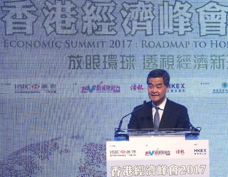 行政長官梁振英今日(十二月一日)在香港經濟峰會2017午餐會上致辭。