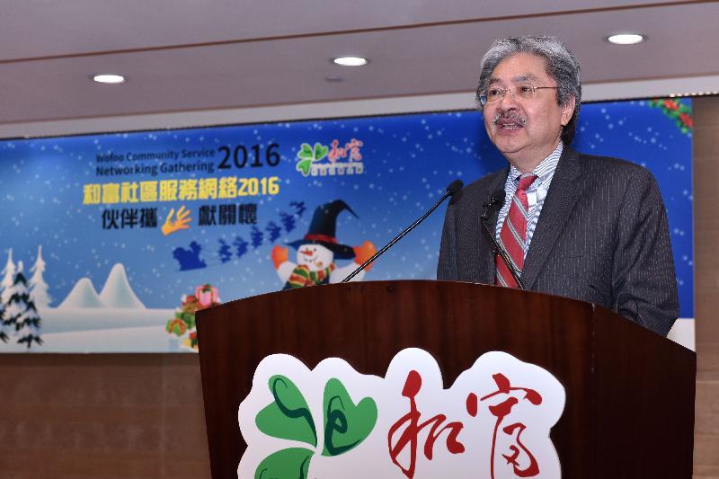 財政司司長曾俊華今日(十二月二日)出席「和富社區服務網絡2016 伙伴攜手獻關懷」,並在活動上致辭。