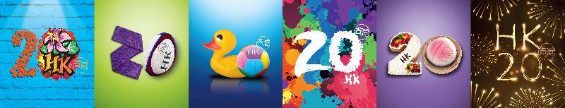 為慶祝特區成立二十周年,特區政府設計了六款以「20」為主題,體現香港特色的圖像。這些圖像設計的創作意念已上載至二十周年專題網站www.hksar20.gov.hk 。