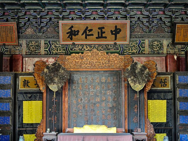 康樂及文化事務署將於明年與北京故宮博物院合辦兩個大型展覽,其中一個是於六月/七月至十月在香港文化博物館舉辦的「養心殿-故宮博物院文物大展」。這是特區成立二十周年的其中一項重點活動。©故宮博物院