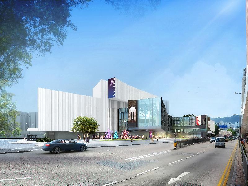 東九文化中心奠基典禮今日(十二月八日)於牛頭角下邨原址舉行。圖為東九文化中心竣工後的構想圖。