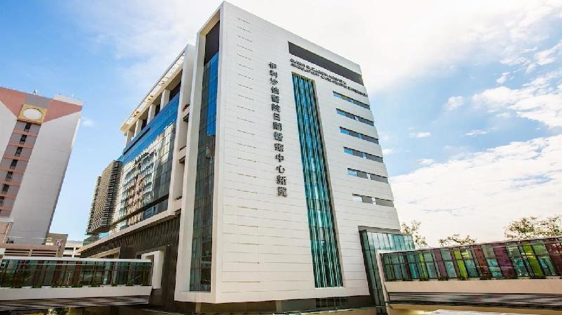 伊利沙伯醫院日間醫療中心(新翼)外貌。