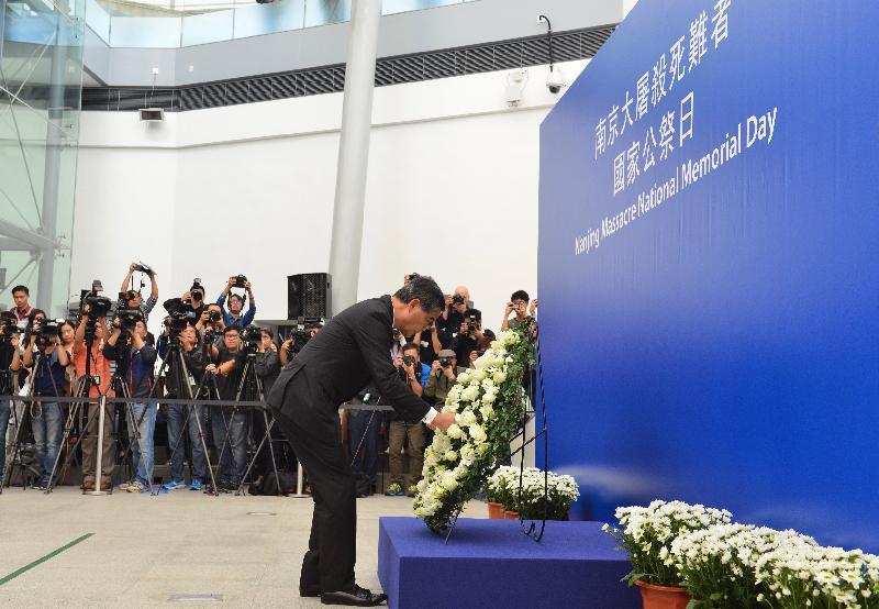 行政長官梁振英今日(十二月十三日)上午在香港海防博物館出席南京大屠殺死難者國家公祭日紀念儀式。圖示梁振英致獻花圈,悼念南京大屠殺死難者和日本侵華戰爭期間的死難者。