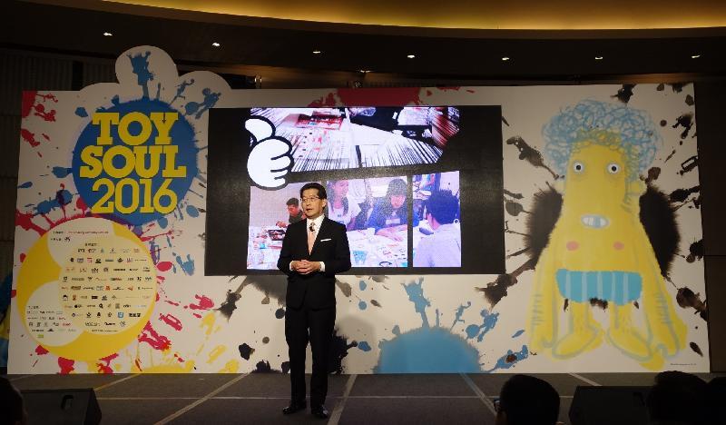 商務及經濟發展局局長蘇錦樑今日(十二月十六日)出席「TOYSOUL亞洲玩具展2016」開幕禮並致辭。