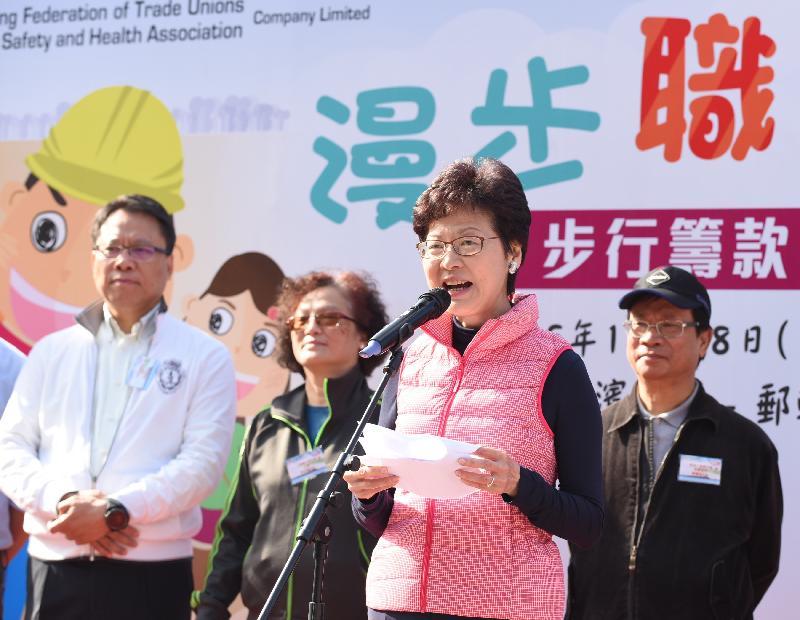 政務司司長林鄭月娥今日(十二月十八日)上午在工聯職安健協會「漫步職安路2016」慈善步行籌款啟動禮上致辭。
