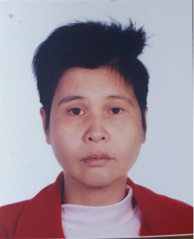 Missing woman, Tam Chui-wai