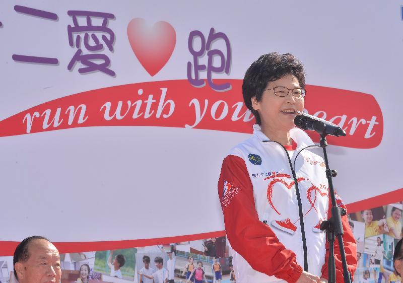 政務司司長林鄭月娥今日(十二月三十一日)上午在沙田香港體育學院出席毅力十二愛心跑2016開幕禮,並在典禮上致辭。