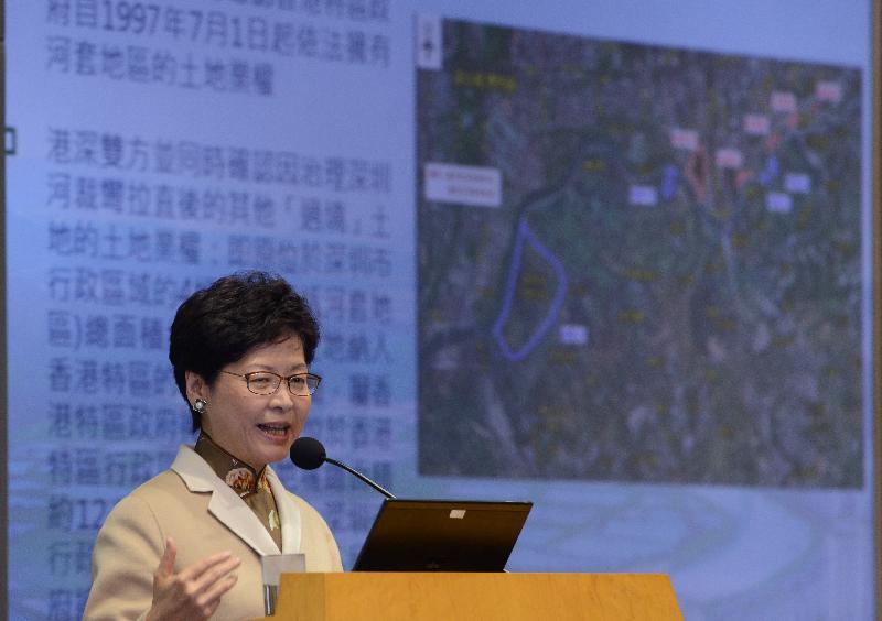 政務司司長林鄭月娥今日(一月三日)下午在添馬政府總部出席深港合作會議記者會,並在會上發言。