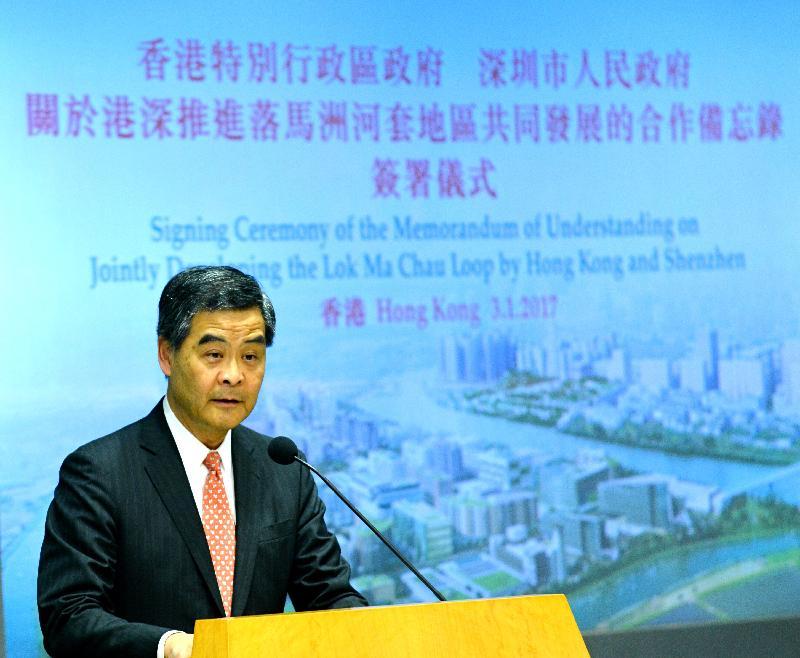 Hong Kong and Shenzhen sign Memorandum of Understanding on