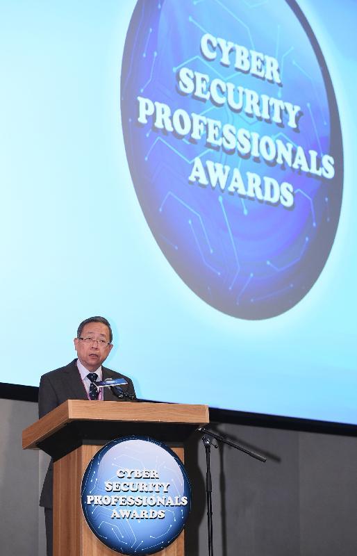 保安局局長黎棟國於頒獎典禮上致開幕辭。