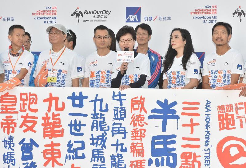 政務司司長林鄭月娥今早(一月八日)在啟德郵輪碼頭出席香港街馬@九龍2017半馬拉松及32.195公里賽事起步儀式,並在儀式上致辭。