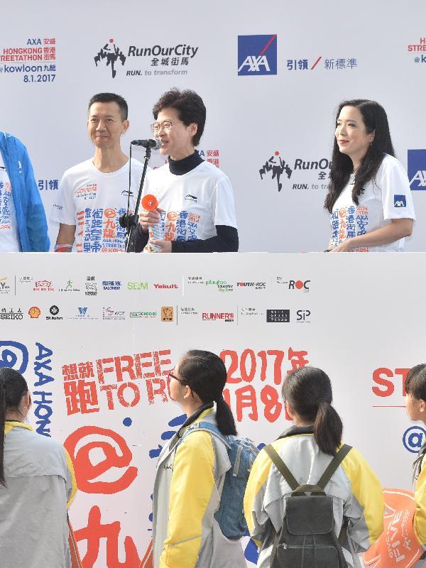 政務司司長林鄭月娥今早(一月八日)在觀塘出席香港街馬@九龍2017十公里賽事起步儀式,並在儀式上致辭。