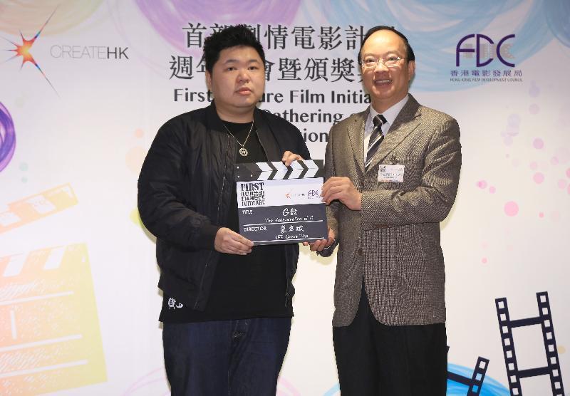 創意香港今日(一月十三日)公布第三屆「首部劇情電影計劃」優勝團隊名單。圖示香港電影發展局主席馬逢國(右)與專業組優勝電影計劃的導演李卓斌(左)合照。
