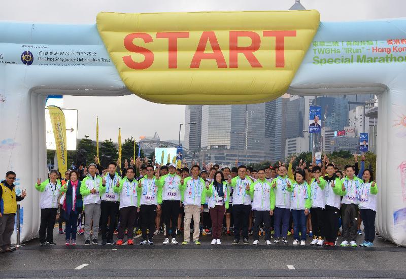 署理財政司司長陳家強(第一排右八)及其他主禮嘉賓今日(一月十五日)在東華三院「奔向共融」-香港賽馬會特殊馬拉松2017上與跑手合照。