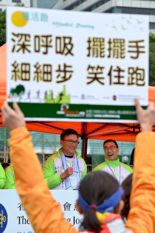 署理財政司司長陳家強(左)、香港賽馬會董事利子厚(右)及其他嘉賓今日(一月十五日)一同為東華三院「奔向共融」-香港賽馬會特殊馬拉松2017主持起跑禮。
